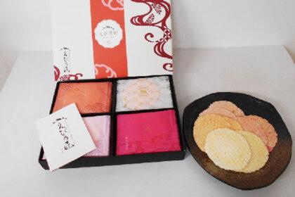 愛知県の銘菓えびせんべい。『えび乃匠』おすすめはえび煎餅ギフト。贈答や手土産にご利用ください。